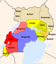 Uganda as protectorate